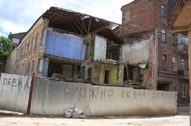 УКРОП объявил мобилизацию партийцев для защиты Днепропетровска и Павлограда - Цензор.НЕТ 2108