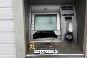 В Харькове ночью взорвали банкомат и похитили деньги: опубликованы фото