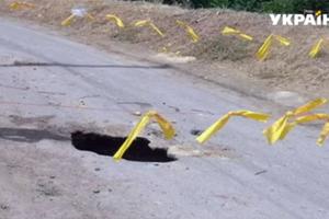 В Одесской области ребенок провалился в катакомбы через дыру в асфальте