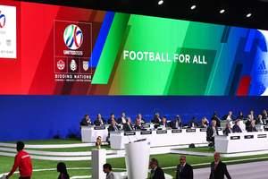 Стало известно, где пройдет чемпионат мира 2026 года