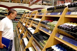 В Украине подорожает алкоголь: на что поднимут цены