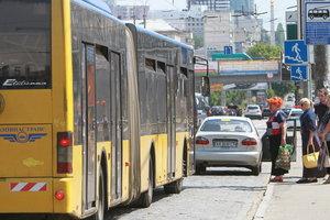 Проезд в Киеве по восемь гривен: решение могут отсрочить