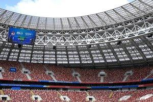 ЧС-2018: онлайн матчу Росія - Саудівська Аравія