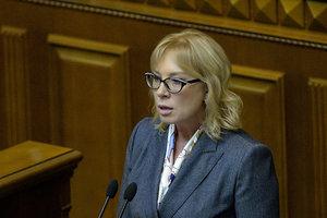 Омбудсмен Денисова намерена посетить украинских политзаключенных в России
