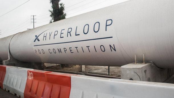 Из Киева в Одессу за 30 минут и дешевле, чем на поезде: представлены подсчеты по Hyperloop