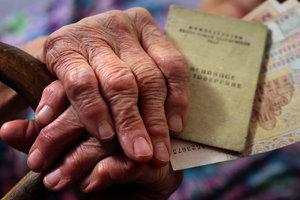 Накопительных пенсий пока не будет: Пенсфонд озвучил ключевые проблемы