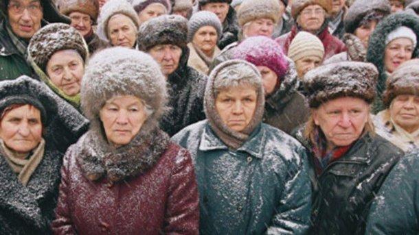 Российские пенсионеры в шоке. Фото: twitter.com/Fake_MIDRF