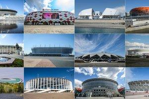 От самого дорогого до самого смешного: все стадионы чемпионата мира 2018 года в России