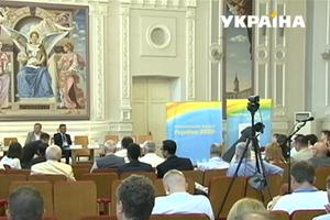 В Украине составили план для достижения