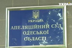 В Одесі залишили за ґратами підозрювану в смертельній аварії