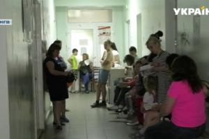 В одной из школ Чернигова обнаружили туберкулез