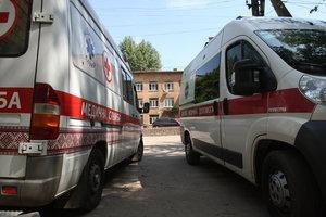 В Киеве прогремел взрыв во дворе: пострадало четыре ребенка