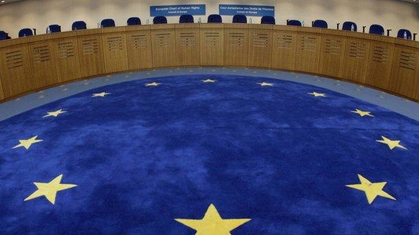 ЕСПЧ внес в график рассмотрение исков Украины к России