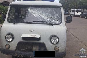В Ровенской области янтарные копачи напали на полицейских