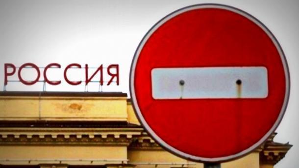 Сенату США предложили новые санкции против России
