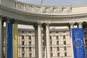Украина выразила признательность Европарламенту за принятие резолюции в отношении Сенцова