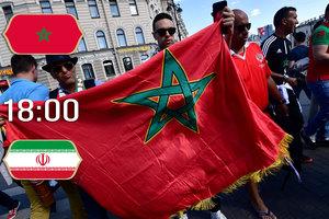 Онлайн матча Марокко - Иран на чемпионате мира по футболу 2018
