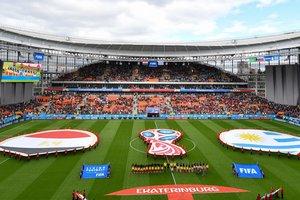 Полупустые трибуны на чемпионате мира в России тревожат ФИФА