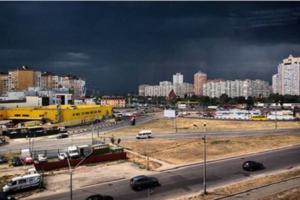 В Украине объявлено штормовое предупреждение: идут грозы и сильный ветер
