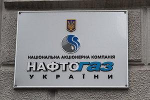 """""""Нафтогаз"""" обратился в суд из-за решения в пользу """"Газпрома"""""""