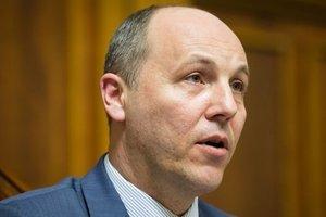 Рада должна срочно принять закон о нацбезопасности - Парубий