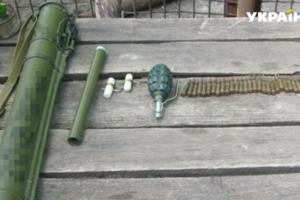 Полиция на Донбассе изъяла арсенал боеприпасов
