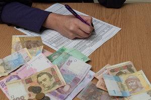 Стало известно, сколько налогов заплатил запорожский бизнес
