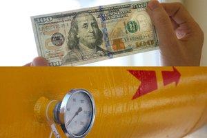 """Скандальные премии """"Нафтогаза"""": в компании рассказали, сколько денег уже выплатили сотрудникам"""