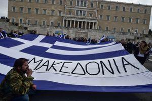 Правительство Македонии утвердило закон о новом названии страны