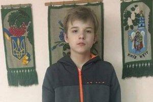 В Киеве пропал 15-летний подросток