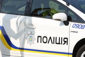 В Киевской области банда похищала людей из-за недвижимости