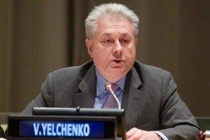 Украина передала в ООН список политзаключенных в РФ