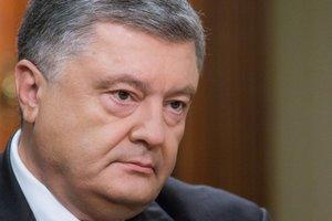 Порошенко: Моя цель - победить коррупцию в Украине