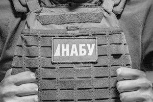 НАБУ задержала сообщника депутата за предложение взятки в полмиллиона детективу