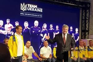 Украинская сборная вновь готовится к