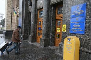 """Проблемы в """"Укрпочте"""" ударят по пенсиям украинцев"""