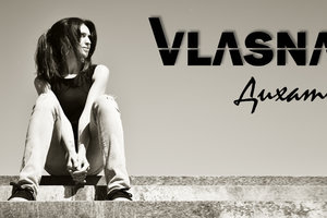 Новые имена: группа VLASNA выпустила свой первый сингл