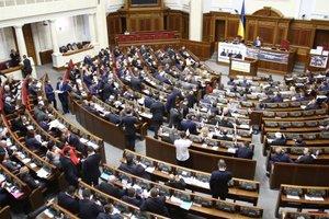 Верховная Рада. Фото: архив