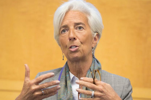 Лагард рассказала, чего МВФ ожидает от Киева