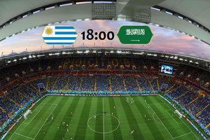 Онлайн Уругвай - Саудовская Аравия 0:0