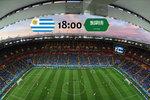 Онлайн матча Уругвай - Саудовская Аравия