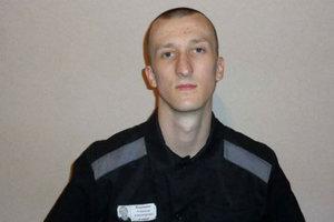 Тюремщики рассказали о состоянии здоровья осужденного украинца Кольченко