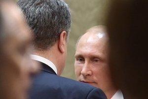 Порошенко и Путин. Фото: архив