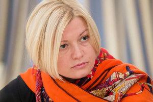Это обязанность генсека СЕ: Геращенко ответила на предложение Ягланда по Сенцову
