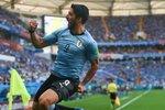 Луис Суарес забил единственный гол в матче. Фото AFP