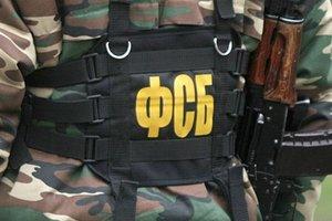 СБУ предупреждают украинцев об опасности в России во время ЧМ по футболу
