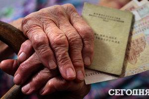 Рост выплат коснется миллиона пенсионеров: Рева подтвердил
