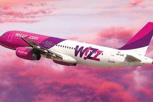 Wizz Air назначила новые рейсы из Киева и Харькова