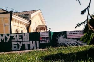 Скандал на Почтовой площади: в четверг должна решиться судьба раскопок