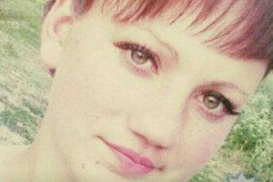 Уехала на электричке с парнем и пропала: в Одесской области ищут 16-летнюю девочку
